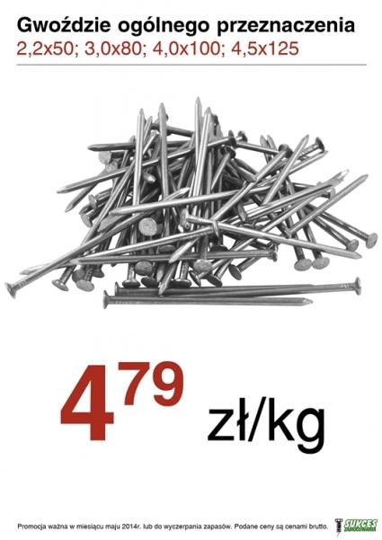 Gwoździe budowlane - cena 4,79 kg