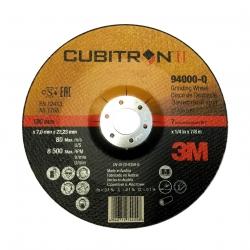 produkt-21-Tarcza_do_szlifowania_metalu_3M_Cubitron_II_27_125_x_3-29424-1189.html